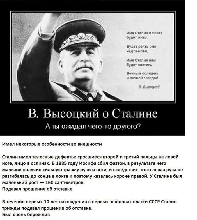 скачать игру про сталина - фото 3
