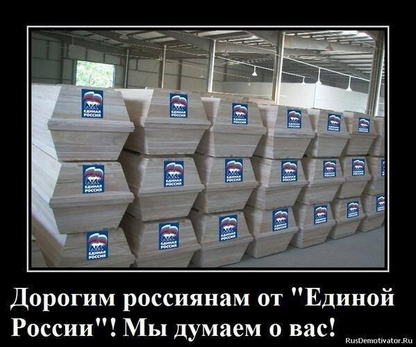 В Снежном террористы захватили Пенсионный фонд: в город въехали БТР и три грузовика с чеченскими боевиками, - СМИ - Цензор.НЕТ 8006
