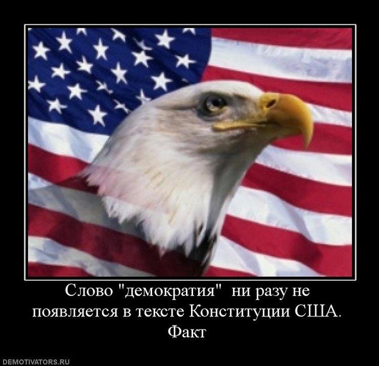 Николай Стариков Почему демократия никогда не победит во всём мире