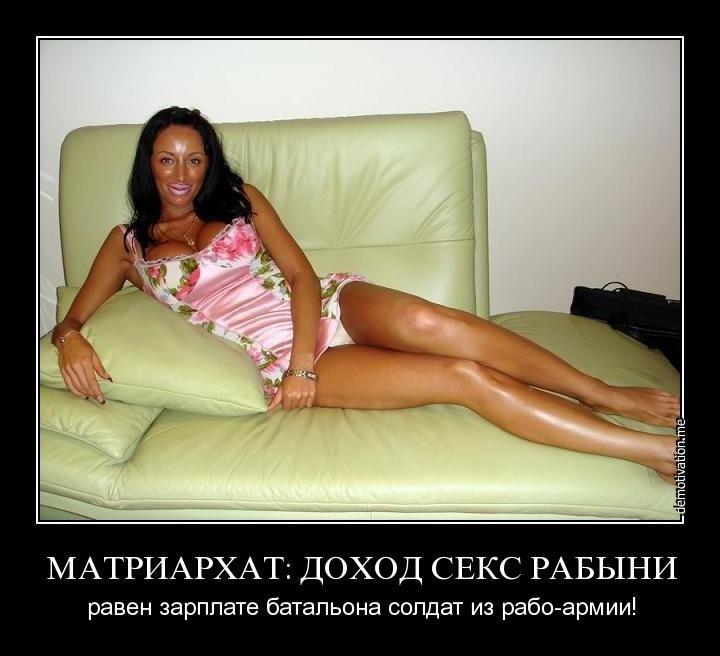 Секс Малолетка Проститутка