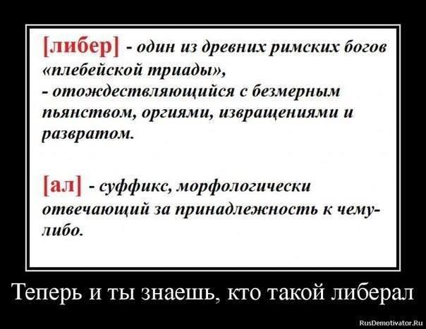 Верховная Рада приняла закон о режиме военного положения - Цензор.НЕТ 6756
