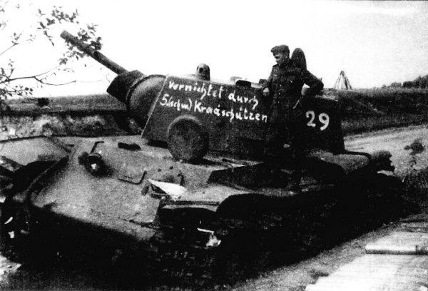 знакомства для всех танков