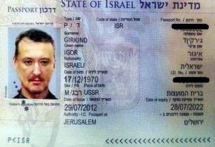 О какой ужас в правом секторе евреи