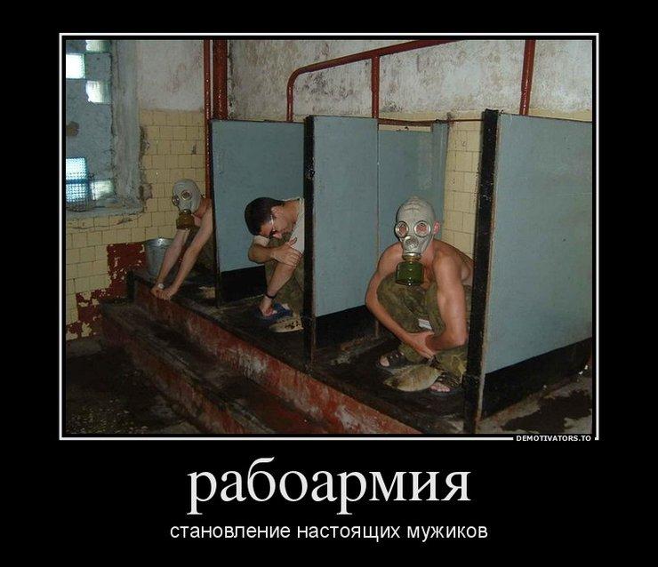 Фемдом с туалетными рабами 27 фотография
