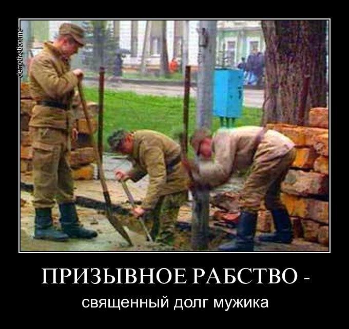 как сделать хуй больше Алтайский край