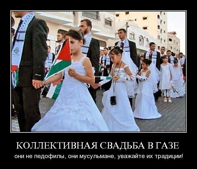 невеста мечтает как ее насилуют двое