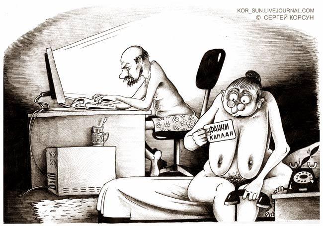 Порно муж смотрит порно фото 297-687