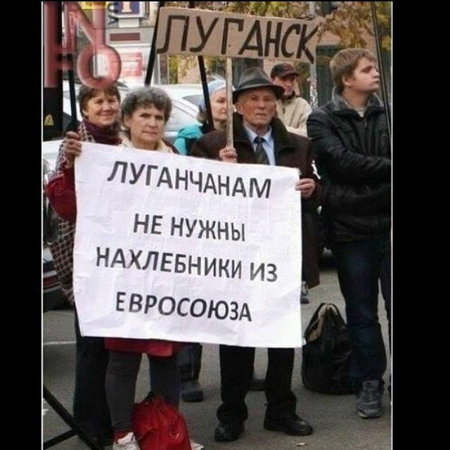 Жители оккупированного боевиками Донецка меняют вещи на продукты и памперсы - Цензор.НЕТ 7264