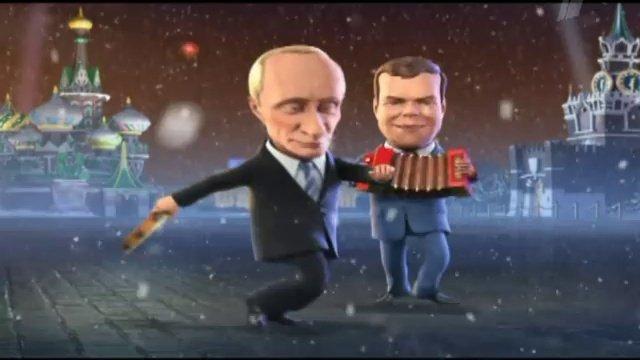 Путин и Медведев - ЧАСТУШКИ смотреть онлайн видео от