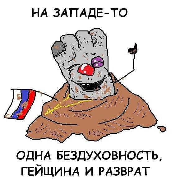 В случае запрета Меджлиса санкции против России могут усилить, - Чубаров - Цензор.НЕТ 5367