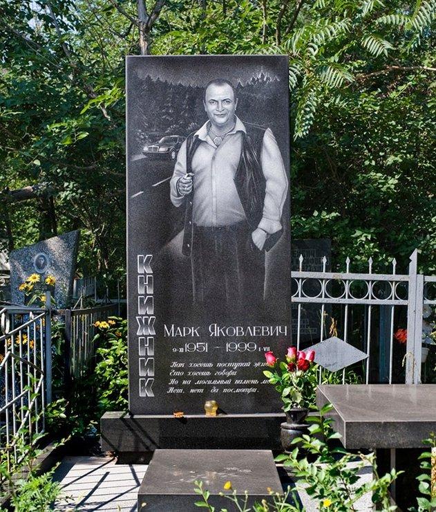 Фото орловских криминальных авторитетов