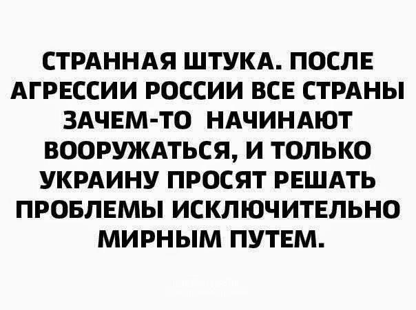 Обострение на Донбассе: за минувшие сутки террористы 75 раз обстреляли позиции ВСУ, - пресс-центр АТО - Цензор.НЕТ 7847