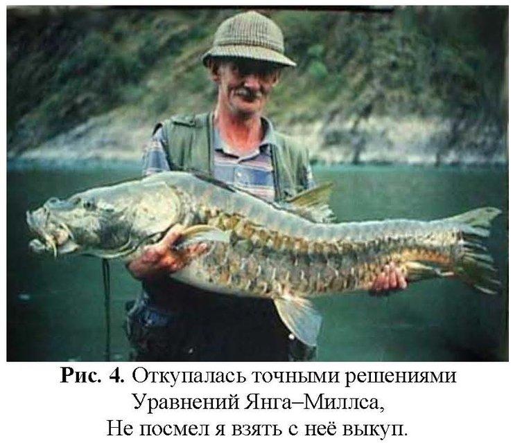 годы от рыбака до академика