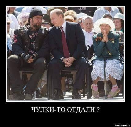 Пограничники не пропустили в Украину семь байкеров, - спикер Госпогранслужбы Слободян - Цензор.НЕТ 2356