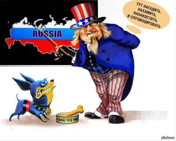 Русские предавшие русских русский
