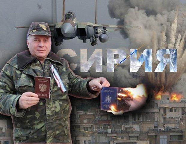 Оставшихся в Крыму бывших украинских военных отправляют в Сирию