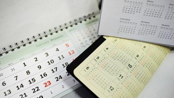 Календарь профилактических прививок взрослым 2016