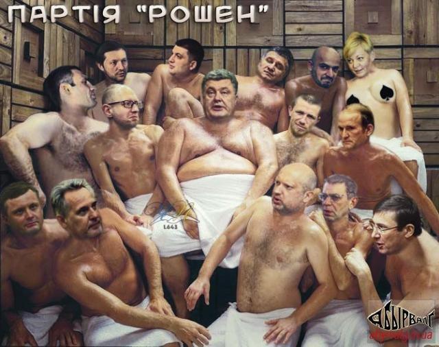 Если Фирташ приедет в Украину - он будет арестован, - Геращенко - Цензор.НЕТ 1480