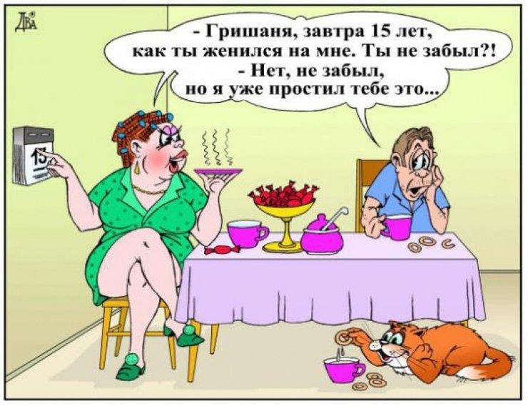 Анекдоты про новый год в семье
