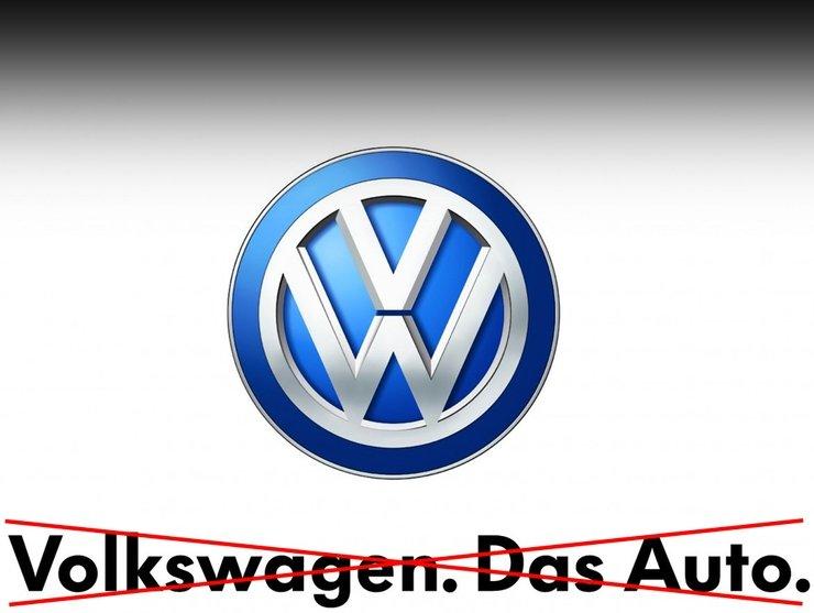 Volkswagen как переводится