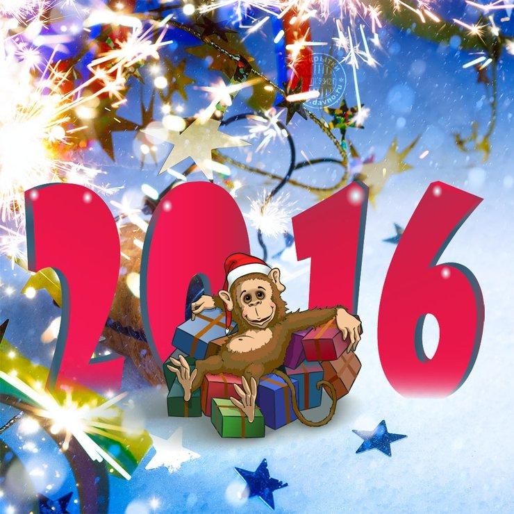 Поздравляем наших участников с новым годом