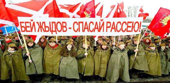 Картинки по запросу русские уничтожают жидов