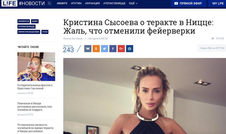 Русскую зрелую на двоих, дивитись фільм онлайн порно ролики