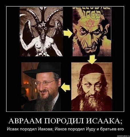 правило может ли сектант дружить с сатанистом упомянуть