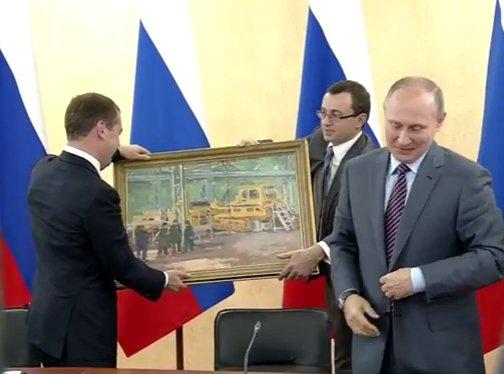 Подарок путина медведеву картина в цеху