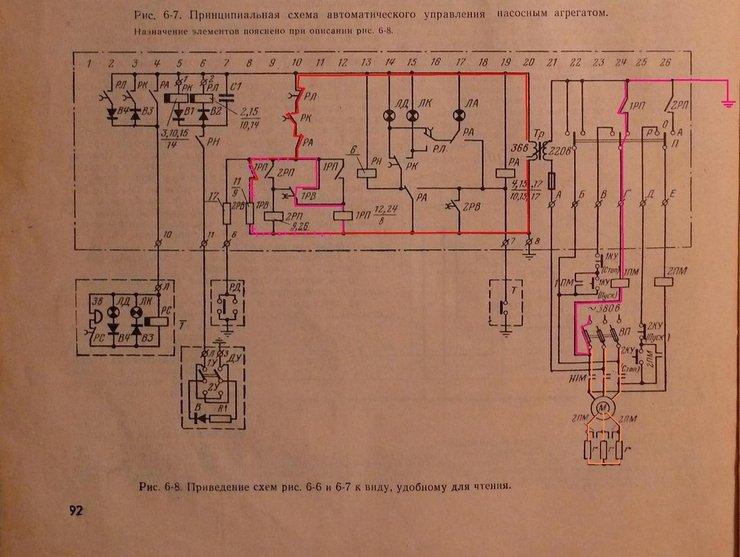 Электрическая схема ауди 90