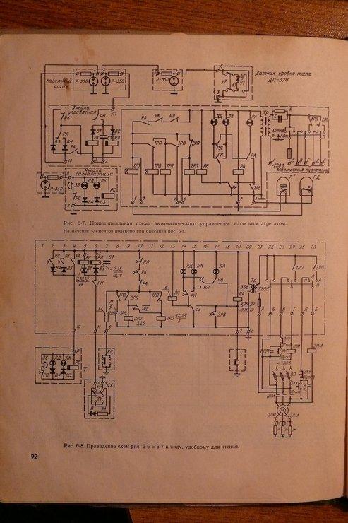 Электрические схемы систем кондиционирования