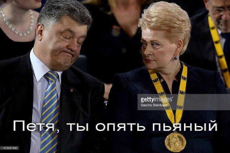 Русский раб жены и любовника, порнуха русская виола дает во все дырки