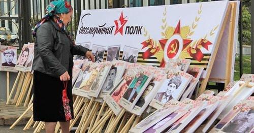 """Bildergebnis für Студенты в Грозном сообщили о принуждении к шествию """"Бессмертного полка"""""""