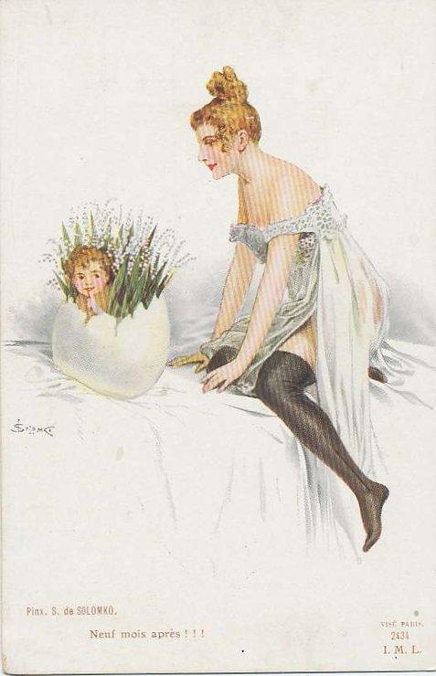 Соломко с.с открытки, днем рождения любимой