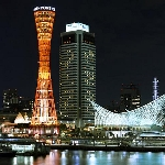 96. Башня порта Кобе (Kobe Port Tower). Япония.