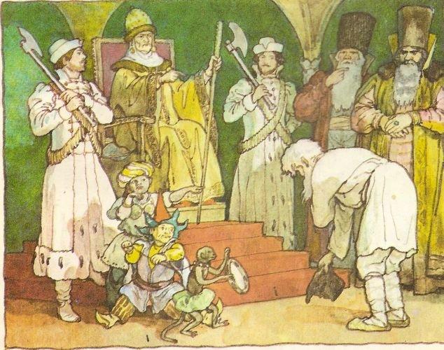 Картинки по запросу боярин и холоп