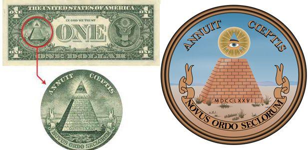 Усеченная пирамида на долларе