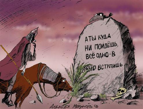Порошенко предлагают назначить Ющенко главой Нацбанка - Цензор.НЕТ 2283