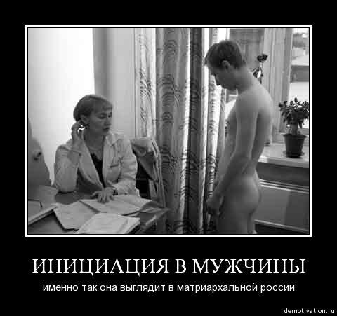 фото голых мужчины и женщины вместе