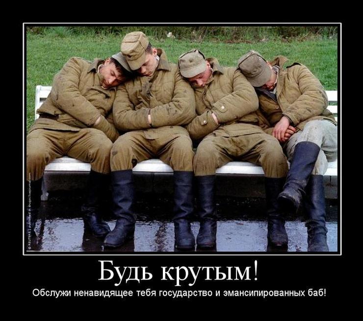 23 февраля поздравление тех кто не служил