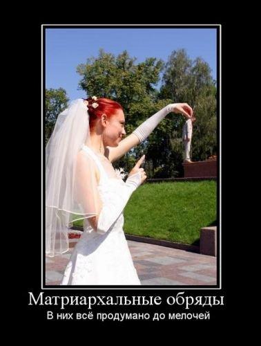 Что говорят русские женщины о хуях 7 фотография