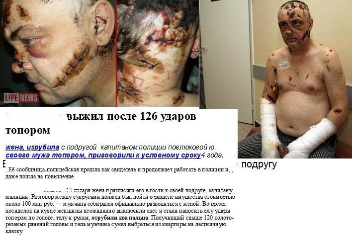 Смотреть онлайн как отрубают мужской член фото 682-784