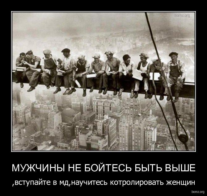 Семейный кодекс Российской Федерации по состоянию на 25 сентября 2013 г. С учетом изменений, внесенных Феднральными законами от 2 июля 2013 г. № 167-ФЗ, 185-ФЗ