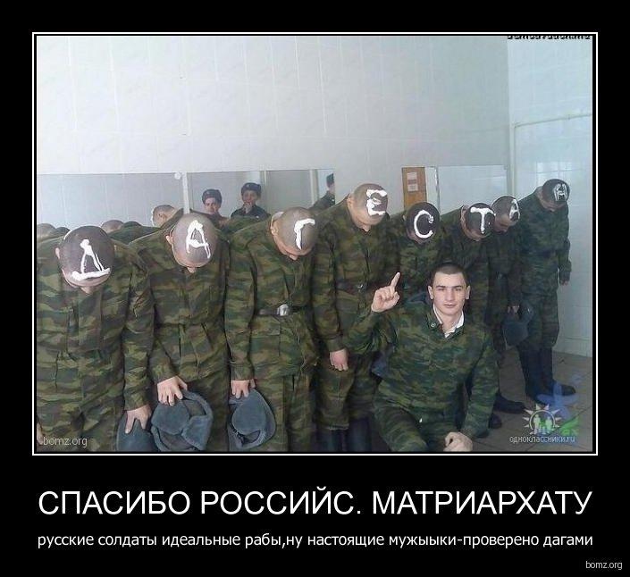 Минобороны РФ хочет призвать на срочную службу в армию около 500 крымчан - Цензор.НЕТ 4978