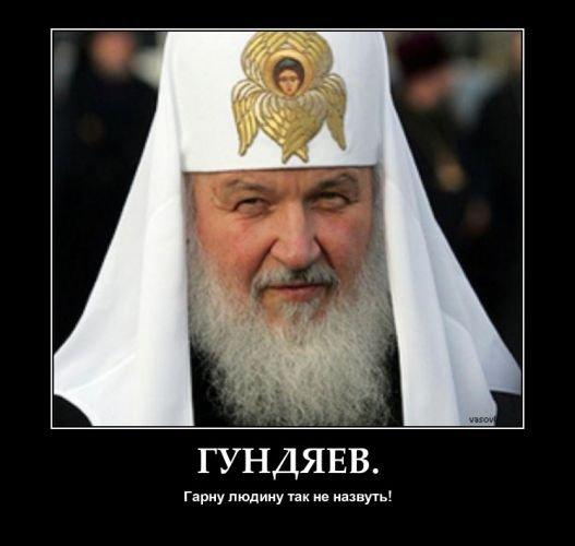 В родном селе главы УПЦ МП собирают подписи за переход в Киевский патриархат - Цензор.НЕТ 7424
