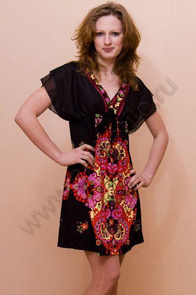 Женская Одежда Маленьких Размеров Доставка