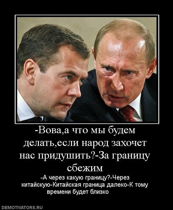 """Ситуация в Украине этим летом ухудшилась. Мы намерены возобновить дискуссии в """"нормандском формате"""", - Олланд - Цензор.НЕТ 5995"""