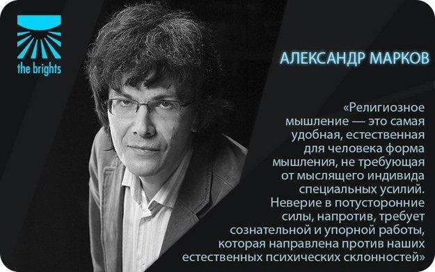 Александр в маркьянов фото