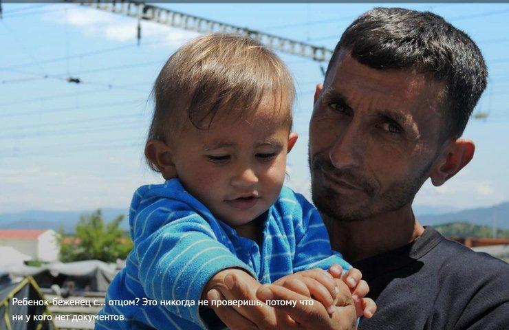 мире беженцев потрошили на органы в турции белье
