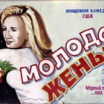<p>In Russia movie posters are hand drawn</p>